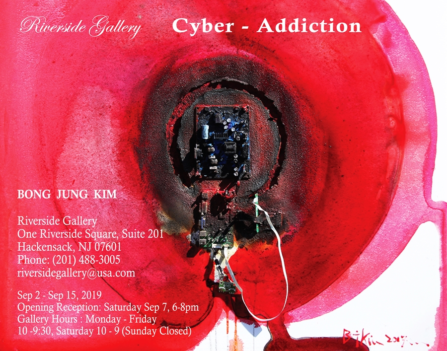 Cyber-Addiction-for-email- - Copy.jpg